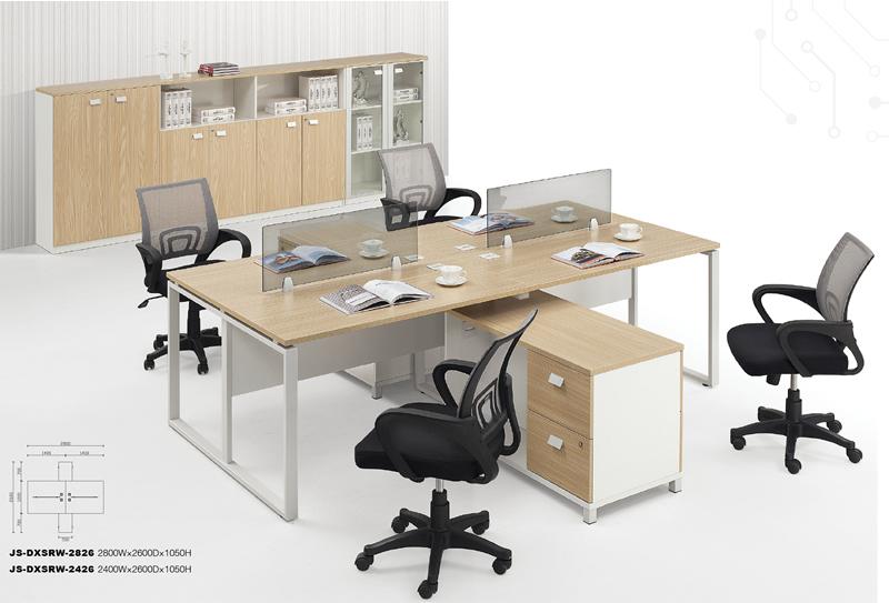 Office Workstation SJ93